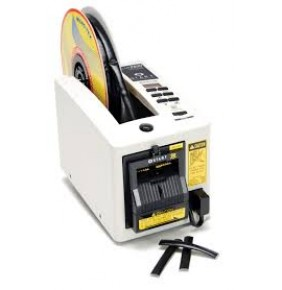 Cutter non-adeziv electric light-duty zcM2500W